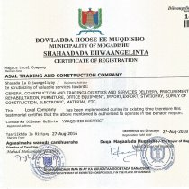 Benaadir Certificate of Registration.